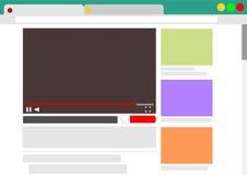 Vídeos de la visión en ventana de navegador Imagenes de archivo