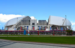 Vóór de Federatieskop van FIFA in het Olympische Park van Sotchi Royalty-vrije Stock Afbeeldingen
