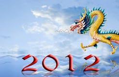 Vôo dourado do dragão sobre o mar Imagens de Stock Royalty Free