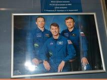 以V命名的宇宙航行学博物馆 P Glushko 免版税库存图片