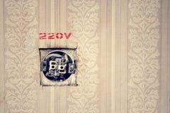 220V Imagens de Stock Royalty Free