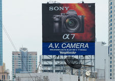 A.V.Camera shop. Stock Photos