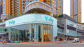 V city shopping mall, hong kong. V city, one of the popular shopping mall located at tuen mun, hong kong Royalty Free Stock Photos
