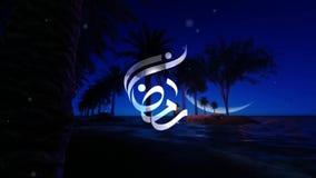 V?deo del fondo de los extremos del movimiento de la c?mara con la llegada de la palabra el Ramad?n, conveniente para el uso como ilustración del vector
