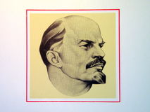 V.I. Lenin imagenes de archivo