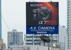 A V Kamerashop stockfotos