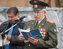 V Klimov i strażnika Colonel V Kosarev Zdjęcia Royalty Free