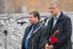 V Klimov y R Korodchenkov Foto de archivo