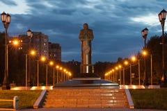 V. Koptyg monument i Novosibirsk Royaltyfri Foto