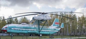 V-12 (Mi-12) - тяжелый вертолет 1967 перехода Стоковое фото RF