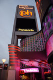 Planet Hollywood Royalty Free Stock Photography