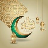 V?xande m?ne Eid Mubarak f?r islamisk design, traditionell lykta och arabisk kalligrafi, vektor f?r h?lsa kort f?r mall islamisk  royaltyfri illustrationer