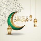 V?xande m?ne Eid Mubarak f?r islamisk design, traditionell lykta och arabisk kalligrafi, vektor f?r h?lsa kort f?r mall islamisk  stock illustrationer