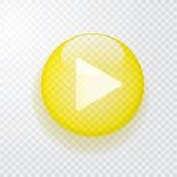 Va el botón amarillo ilustración del vector