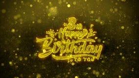 8va tarjeta de felicitaciones de los deseos del feliz cumpleaños, invitación, fuego artificial de la celebración libre illustration