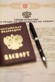 Vacances à l'étranger Image libre de droits