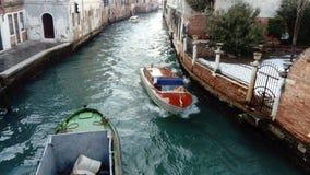 Vacances de Venise Photographie stock