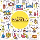 Vacances de voyage de la Malaisie de pays d'endroit et de caractéristique Ensemble d'architecture, mode, les gens, article, fond  illustration libre de droits