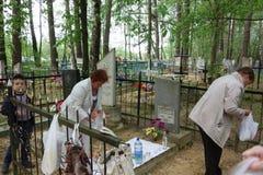 Vacances du souvenir des morts Image libre de droits