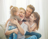 Vacances et unité de famille Images libres de droits