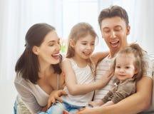 Vacances et unité de famille Photos stock