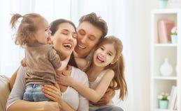 Vacances et unité de famille Images stock