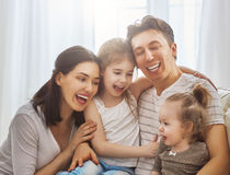 Vacances et unité de famille Image libre de droits