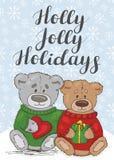 Vacances gaies de houx Carte de fête avec des ours de nounours illustration de vecteur