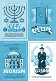 Vacances juives de culture, symboles de religion de judaïsme illustration stock