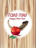 Vacances juives de Purim Images libres de droits