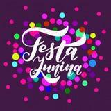 Vacances latino-américaines Festa Junina Partie traditionnelle de festival du Brésil juin illustration de vecteur
