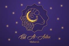 Vacances musulmanes Eid al Adha Mubarak illustration libre de droits