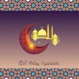 Vacances religieuses Eid Mubarak Mois la lanterne de la mosquée du profil sous convention astérisque national arabe Image de vect illustration stock