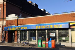 Vacant Blockbuster Video store. The Blockbuster store on Parliament Street in Toronto remains vacant since Blockbuster Canada announced they would close all Stock Photo