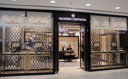 Vacheron Constantin shop in hong kong Royalty Free Stock Image