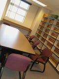 Vacie la sala de conferencias Imágenes de archivo libres de regalías