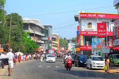 Vadakkencherry: στο κέντρο της πόλης Κεράλα, Ινδία Στοκ φωτογραφίες με δικαίωμα ελεύθερης χρήσης