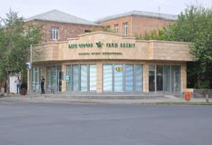 VAGASHAPAT,亚美尼亚- 2016年10月13日:办公室信用organizati 免版税库存照片