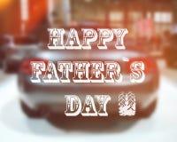 Vage achtergrond met tekst voor Vader Day Stock Afbeelding