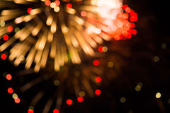 Vage lichten op een donkere achtergrond vuurwerk Stock Foto's