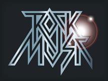 Vagga musik - vektormetalllogoen, emblemet, etikett stock illustrationer