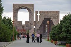 Vagharshapat, Armenia - September 18, 2013: Main entrance in Etc Royalty Free Stock Photos