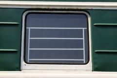 Vagoni verdi Fotografia Stock Libera da Diritti
