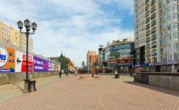 Vainerastraat in het centrum van Yekaterinburg. Rusland Stock Afbeeldingen