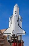 Vaisseau spatial Buran en Samara, Russie Photos stock