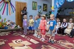 Vakantie in de kleuterschool Royalty-vrije Stock Fotografie