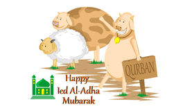 Vakantie en grote dagen van Moslims stock illustratie