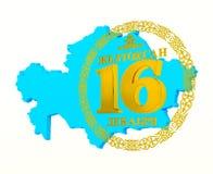 Vakantiekaart aan de onafhankelijkheidsdag van de Republiek Kazachstan, 16 December, 3D volume glanzende gouden brieven op een wi stock illustratie