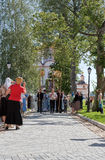 Однолетнее священнейшее вероисповедное шествие Стоковые Фотографии RF