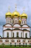 Valday Iversky Monastery, Russia Stock Photos